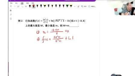 高中数学——函数对称性速解技巧