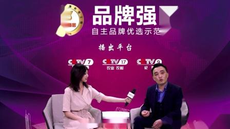 发现品牌栏目组采访广州在心教育咨询有限公司