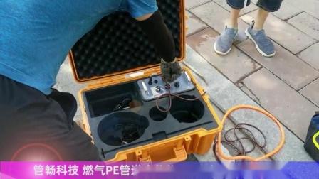 管畅科技燃气PE管道定位仪GPPL安装操作现场实拍