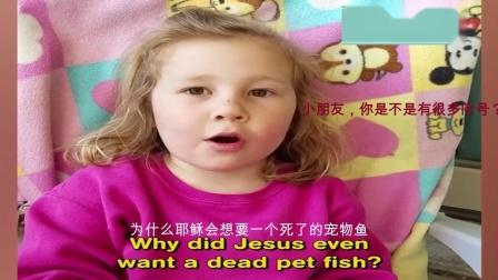 你为什么喜欢吃鼻屎外国萌娃搞笑视频对话