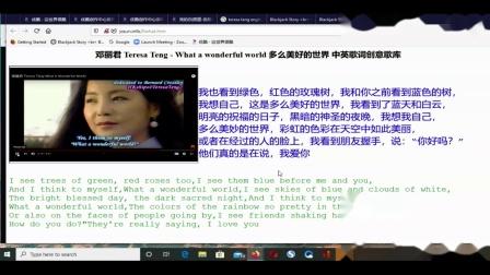 jcsun 邓丽君 Teresa Teng - What a wonderful world 多么美好的世界 中英歌词创意歌库.mp4