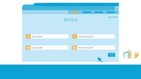 Openum eIDAS合格的认证电子交付服务——Lleida.net