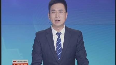 黑龙江大庆:结合创文行动,治理水体环境