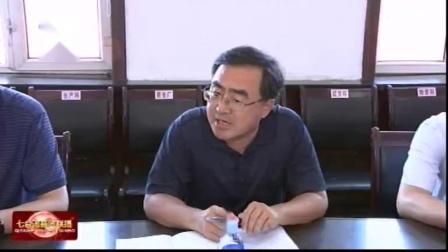 黑龙江七台河:统筹推进倭肯河流域综合治理,全力以赴打赢污染防治攻坚战