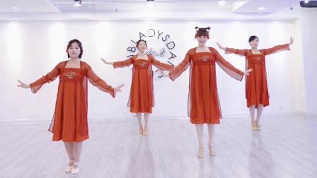 俏皮可爱 古典舞《胭脂妆》青岛Lady.S舞蹈
