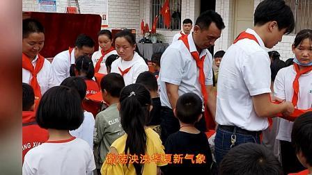赫章县朱明镇中心小学2020少先队新队员入队仪式剪影