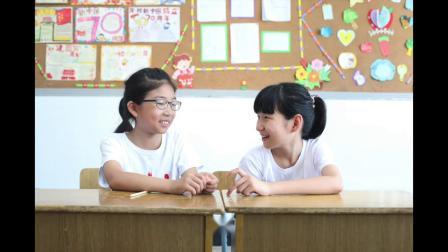 瑞安市汀田实验小学2020届6(2)班毕业留念