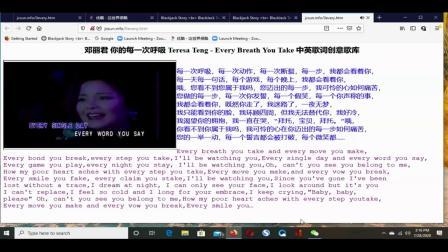 jcsun 邓丽君 你的每一次呼吸 Teresa Teng - Every Breath You Take 中英歌词创意歌库