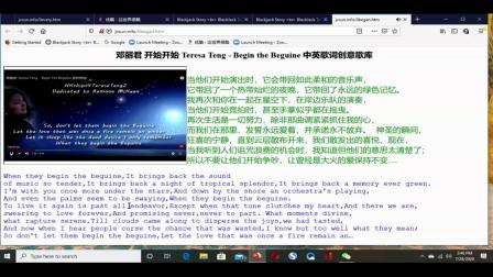 jcsun 邓丽君 开始开始 Teresa Teng - Begin the Beguine 中英歌词创意歌库