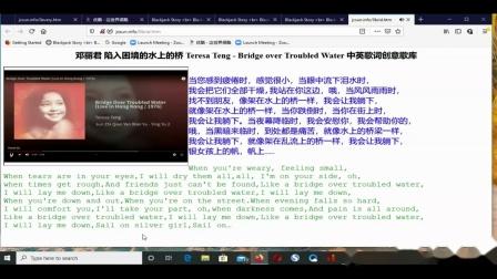 jcsun 邓丽君 陷入困境的水上的桥 Teresa Teng - Bridge over Troubled Water 中英歌词创意歌库