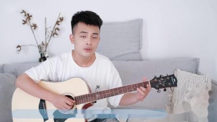 吉他零基础弹唱升级版 第三课:左手按弦