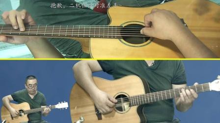 《夜曲》周杰伦 吉他教学
