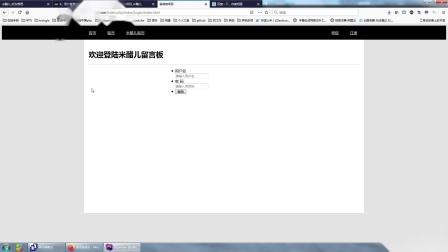 6、用户登录实现-localstroage保存用户信息,异步登录