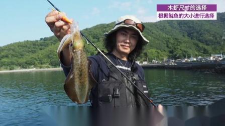 天贺商贸 看川上英佑教您如何选择木虾