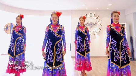 艺考舞蹈民族舞 新疆舞《亚丽古娜》青岛Lady.S舞蹈