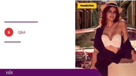 【研讨会回放】CN HanesBrands 恒氏服装集团:在全球供应链中整合新业务