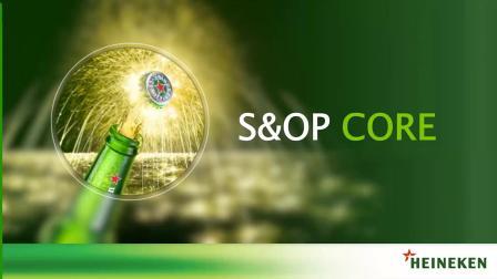 【研讨会回放】Heineken 喜力啤酒:快速而敏捷的全球部署