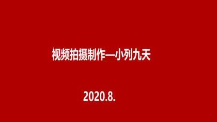 红色之旅——2008.7.。