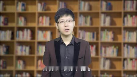王子福朗读普通话考试六十篇 差别