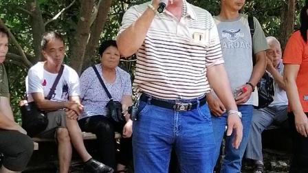 旺甫歌圩2020.7.29