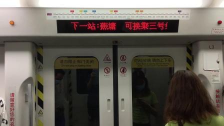 2020年7月28日,广州地铁6号线L3型列车(06×35-36)执行(香雪-浔峰岗)交路,(天平架-燕塘)区间运行与报站。[广州地铁集团无广告]