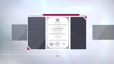 湖南志恒智造集团公司宣传片
