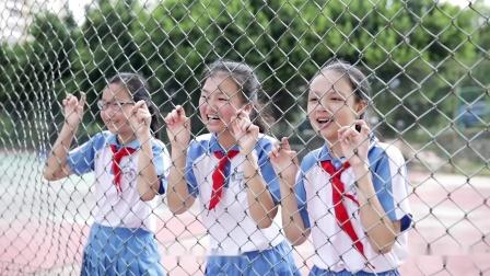 晋江市心养小学20-607毕业纪念册《拍摄花絮》 优酷版