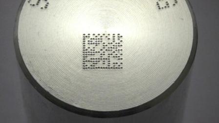 西刻标识C153-ZA点针打标机
