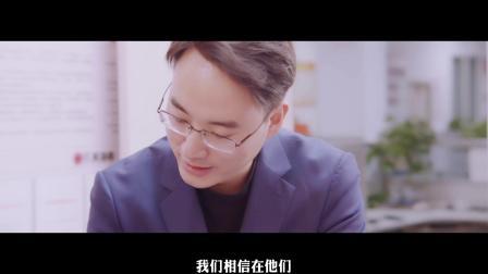 中国联通贵州省公司五四青年节微视频