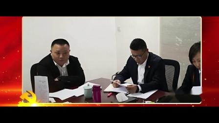 贵阳银行直属营业部党建宣传片·