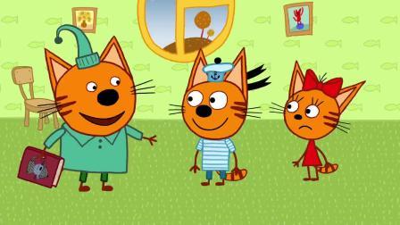 德语动画4 看动画学德语启蒙早教幼儿教程