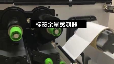 旗舰型MX240P系列工业型条码打印机的特点