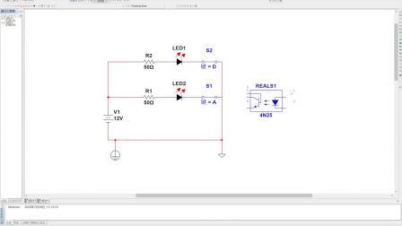 远程LED控制实验  运用数据采集卡通过以太网通信,达到远程控制效果.