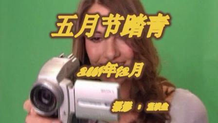 李欣阳小时候视频