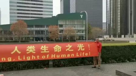 青岛可健可康 人类生命之光