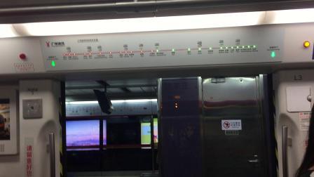 2020年7月31日,广州地铁5号线L4型列车(05x83-84)开行(滘口-文冲)普通交路,(杨箕-珠江新城)区间运行与报站[广州地铁集团无广告]。