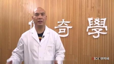 乳腺增生 的飞虎闪电针治疗手法 - 邱飞虎