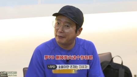 我独自李食堂.E01.200731期海外版 韩语中字