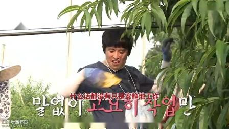 独自生活.E356.200731.中字