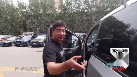 湖库突击队第二季