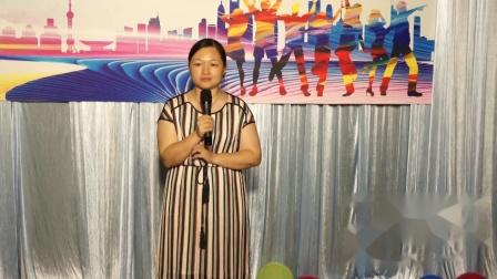 梧州市工厂小学143班毕业典礼《2020年》