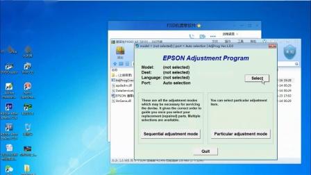 爱普生PX660 Artisan635 630清零软件 教程