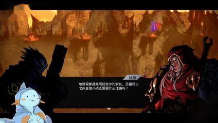 【双人联机】暗黑血统:创世纪关卡一