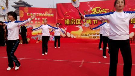 2015岭上公园剑舞瑛姿团队元宵节柔力球展示