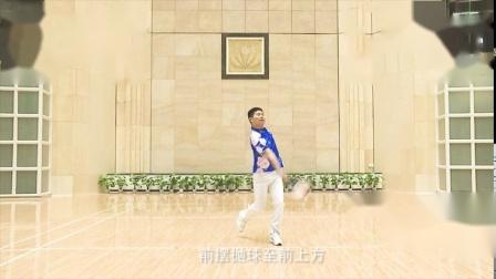 大美中国  昆山篇  分解教学动作  第六节