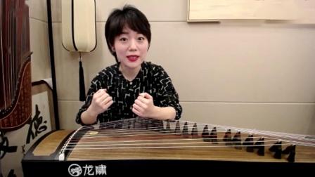 """宋心馨高阶乐曲全能特训——《夜深沉》中""""琶音""""怎样才能好听?"""