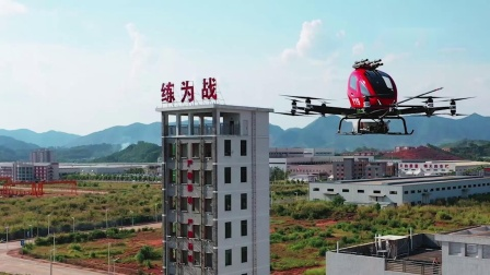 亿航智能发布智能空中消防应急救援解决方案