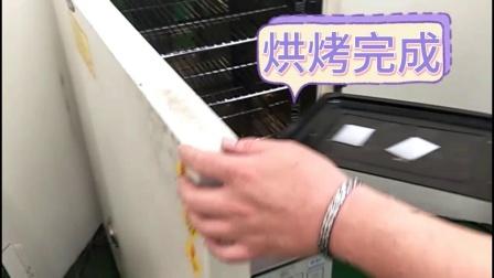 噴墨技術應用-複合板材專用墨水