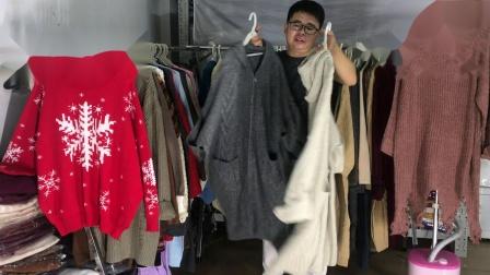 梵莱尼8-4期长款韩版欧美款式毛衣展示