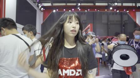 AMD带你逛2020ChinaJoy